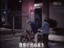 电影《彩桥》插曲  恬美的月夜