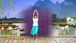 126上海阿英广场舞《我的南海》编舞:春英 视频制作演示:阿英