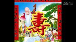 老寿星百岁庆典