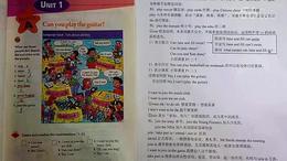 七年级下册英语 初一下册英语unit1