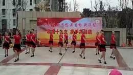 石化社区文艺汇演 歌唱十九大 携手共起航 排舞 《塞西莉亚》