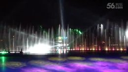 西安大唐芙蓉园音乐喷泉
