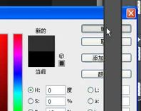 20181209冰寒老师讲课ps大图音画【花开无尘】