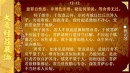 大乘经庄严论5