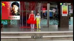 爱剪辑 我爱你中国