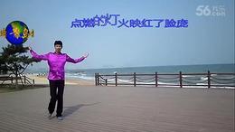 青岛爷姑健身广场舞 相约那达慕