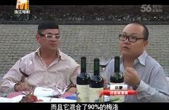食神通天下2012 20120327 高清