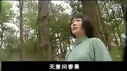 8集越剧电视剧【毛泽东与杨开慧】 第6集 舒锦霞 王霙