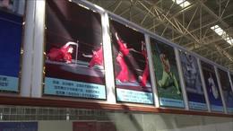 《武术与荣耀》中华人民共和国第十三届学生运动会(云南队)