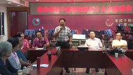 2017通州区老共青团干部喜迎党的十九大座谈会