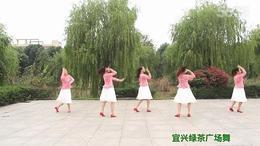 宜兴绿茶广场舞《拉着妈妈的手》