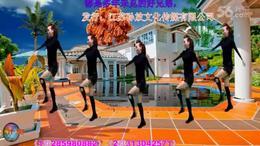《什邡师古心悦香香广场舞》我干了你随意原创正反面附加教学