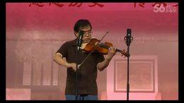 高桥瑞应小提琴