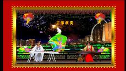 请观看动画视频《庆祖国华诞  迎中秋佳节》