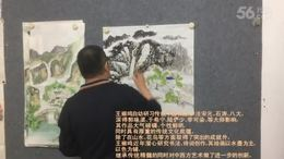 王雍鸣老师带您如何学习山水画
