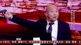 喜剧《我是贵宾》周晓鸥 刘桦—跨界喜剧王161001高清