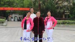 醴陵老年大学文艺演出相册视频   健康的日子充满阳光
