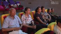 哈尔滨工业大学离退休职工文艺汇演 三重唱《祝福祖国》