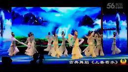 2016舞蹈总汇视频
