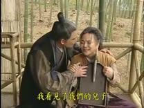 俞淨意公遇灶神記  電影  01