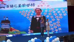 阿雅贝贝和梦想导师【云南电视台少年中国梦第二季启动仪式】