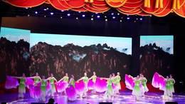 仙林街道纪念建党97周年党员群众大会舞蹈《我的祖国》
