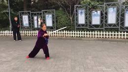 三十二式太极剑竞赛套路  演练陈庆琳