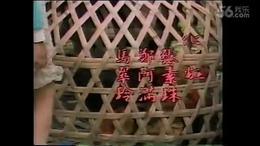 1985 家和萬事興 潘迎紫 寇世勳 崔浩然 朗雄 王淑娟 謝屏楠...