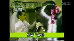 1987 中視 靈山神箭 潘迎紫 孟飛 胡錦 黃文豪 沈海蓉 龍天翔 江...