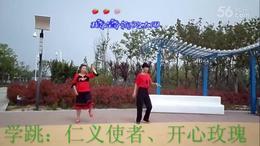 青岛爷姑健身广场舞 爱呀爱不够2