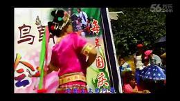 歌舞表演《阿哥爱阿妹》(4分33秒)