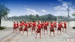 张春丽广场舞「把心给你」编舞 张春丽 杭州各队队长演绎...