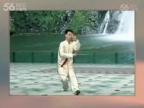 陈思坦42式太极剑正面示范  曲 母亲