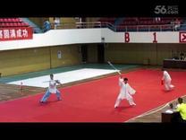 周仕荣参加重庆市太极武当剑比赛
