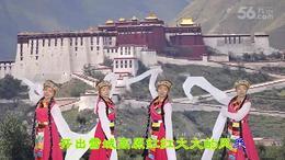 素荣藏族服装视频
