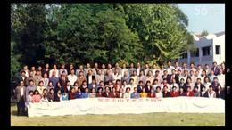 师院附中老三届四十周年纪念大会