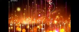 麦软素材免费分享平台 梦幻大气光效烟花舞台背景视频1...