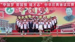 八(3 ) 班:《我骄傲,我是中国人!》