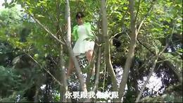 TSH视频田 贵州威宁山歌 叫我来连我来连