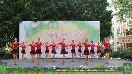 《暖暖的幸福》30团队版邛崃阿冰广场舞深圳仙湖广舞队编舞:王梅