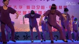 00086海宁老年大学舞蹈一班、形体舞 母亲
