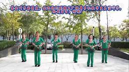 重庆叶子广场舞DJ燃烧爱  编舞:杨丽萍