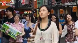 好味广州第1集:牛杂