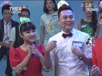《谁语争锋》第9集:汕尾VS揭阳