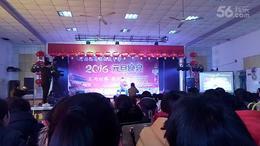2016盱眙马坝初级中学元旦联欢 二胡 骏马奔驰在草原上