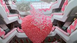 求婚 商场 情人节 大型气球秀