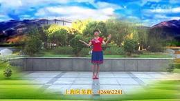 099上海阿英广场舞 壮乡三月天 编舞:格格 视频制作 演示:阿英