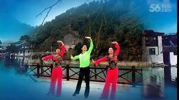 千岛湖临歧建红广场舞团队版 《我在前世约了你》编舞:廖弟
