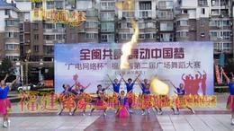 精彩世界中国范(将乐县体育总会健身俱乐部)视频制作子悦