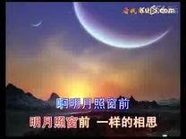 彩云追月【梦之旅】